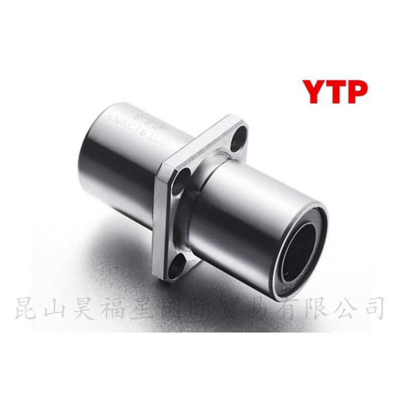 YTP linear ball bearing bushing 10pcs bag LMKC12LUU SMKC12GWUU E LHMSW12 dr12 D21 L57