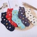 Tubo corto femenino gatito colorido arte de algodón ocasional 1 pares lindo cat calcetines de invierno para mujer de la muchacha