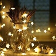 1 м 10 светодиодный гирлянда со звездами светодиодный Сказочный свет Рождественские Свадебные декоративные огни батарея работает мерцающие огни мигающая игрушка