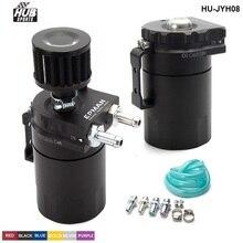 Универсальный алюминиевый маслоуловитель резервуар цилиндрический резервуар автомобильный может передергивать комплект+ фильтр HU-JYH08