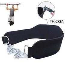 Плотный неопреновый пояс для тяжелой атлетики с цепью, пояс для подтягивания подбородка, гири штанги, пояс для фитнеса, бодибилдинга, тренажерного зала