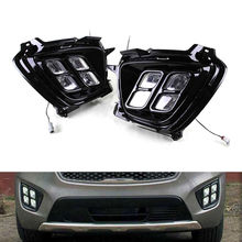 2Pcs/Set 4LED White Daytime Running Lights Sourse DRL Fog Lamp Decorative Accessories Assembly for Sorento 2015 2016 Car Styling