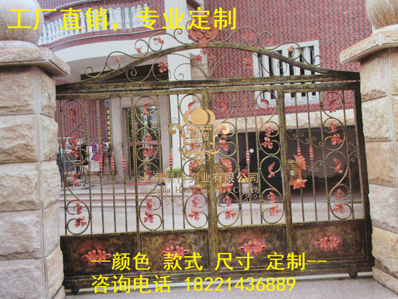 Custom Made Wrought Iron Gates Designs Whole Sale Wrought Iron Gates Metal Gates Steel Gates Hc-g14
