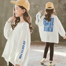 Casual 2019 Girls Clothing Set Fashion White Sweatshirts + Black Pants 2pcs School Clothing Children Clothes Girl Tracksuit Kids стоимость
