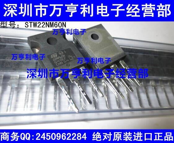 Цена STW22NM60N