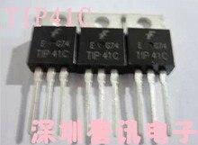 Бесплатная доставка 20 шт./лот TIP41C К-220 транзистор Дарлингтона кристалл оригинальной аутентичной