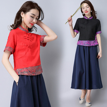 Vintage Chinese Traditional Cotton Shirt