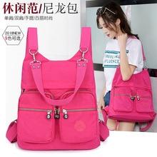 лучшая цена 2019 nylon bag new single-shoulder bag portable large-capacity bag travel two-shoulder bag multi-functional bag