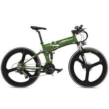 Upagraded, 26 дюйм(ов) ов) магниевого сплава обода Скрытая литиевая батарея E велосипед, горный велосипед, складной велосипед