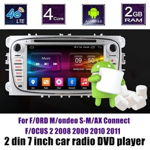 For FORD Mondeo SMAX Connect FOCUS 2 2008 2009 2010 2011 Car DVD Player Video Radio Stereo touch screen