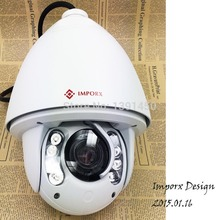 1080P IP Camera PTZ Onvif 2.0Megapixel Infrared Speed Dome P2P Cloud 20X optical Zoom surveillance PTZ Camera