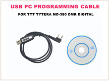 USB PC Programming Cable w/ software CD Driver for TYT Tytera DMR Digital Portable Two-way Radio MD-380(China (Mainland))