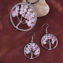 Трендовые шарики покрытый серебром натуральный розовый кварцевый