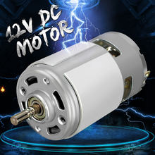 12V DC Motor 100W 15000rpm 775 High Speed DC Large Torque Motor Ball Bearing Tools Electric Motor Tool Electric Machinery(China)