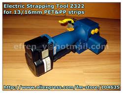 Z322 Батарея действовали работает pp & ПЭТ связывая инструмент, переносной пластиковый сварки трением Электрический инструмент для обвязки