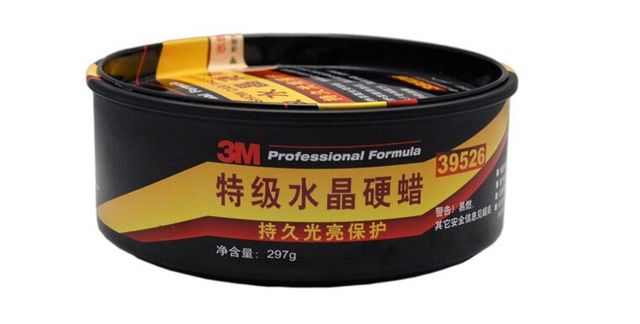 Chinese Ver Petfect It Show Car Paste Crystal Hard M Wax Polish - Show car wax