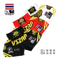 VSZAP Thai fighting sports MMA Thai boxing shorts for embroidery men and women fast dry elastic tiger fighting fitness