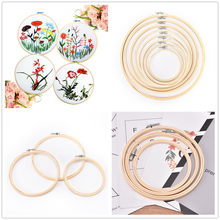 13/15/18/21/23/26/30/34cm bordado aros quadro conjunto de madeira de bambu bordado argola anéis para diy ponto cruz agulha artesanato ferramentas