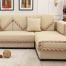 European beige geometric embroidery quilted sofa cover sectional slipcovers canape lace capa para sofa SP3606 Free : cover for sectional - Sectionals, Sofas & Couches