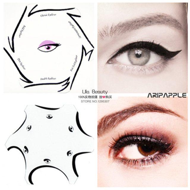 Online Shop Packs Multifunction Eye Stencil In Eyeshadow And - Eyeshadow template