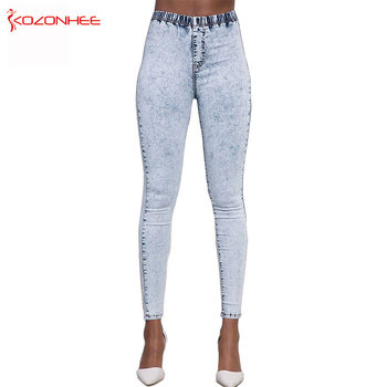 Snowflake Skinny Stretching Jeans Women With Elastic Waist Pencil Jeans Stretch Female Narrow Pencil Thin Slim Pants large size newspapers pattern narrow feet jeans