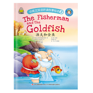 Image 3 - 10Pcs/Set Chinese and English bilingual listening and reading story picture book Kids Bedtime Short Story Book