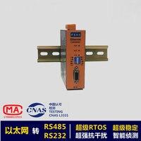 Ethernet to Serial Port / Ethernet Port to RS485 & RS232 / Serial Network Server / KH ET COM