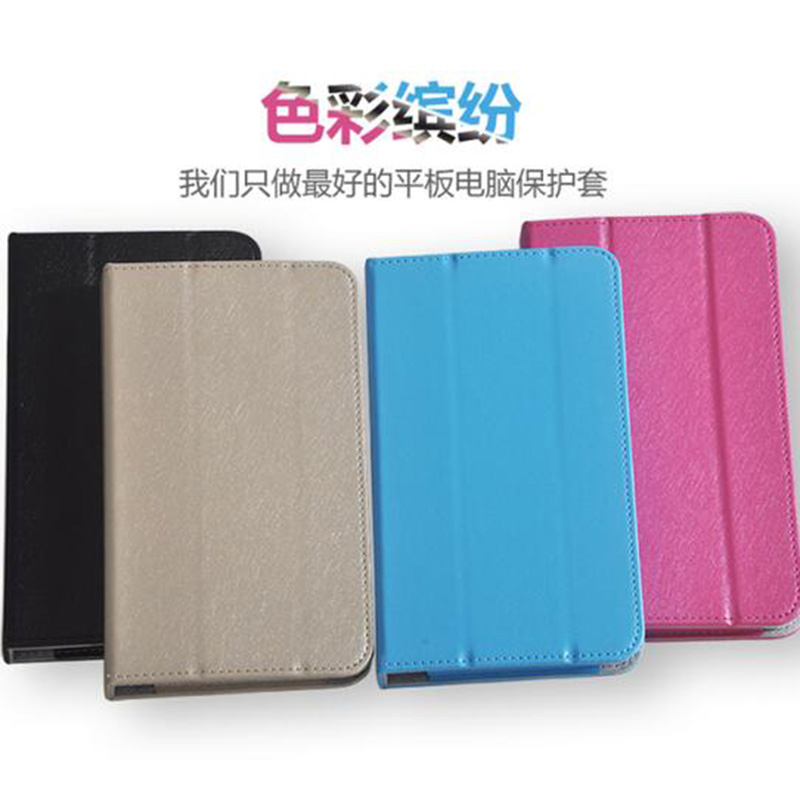 ocube 3 Folder Magnetic Folio Stand Smart Silk Print Pattern PU Leather Cases Cover For Colorfly