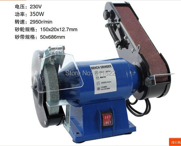 BENCH GRINDER 350W BENCH GRINDER EXPORT TO GERMANY AT GOOD PRICE AND FAST DELIVERY