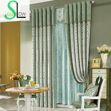 [Slow Soul] Living Room Bedroom Curtain Cloth Chenille Jacquard Fabric French Window Blackout  Style Curtains Cortinas Green