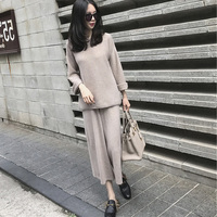 Wide legged pants nine minutes of pants, leisure suit women's clothing qiu dong cashmere sweater knitting two piece big yards