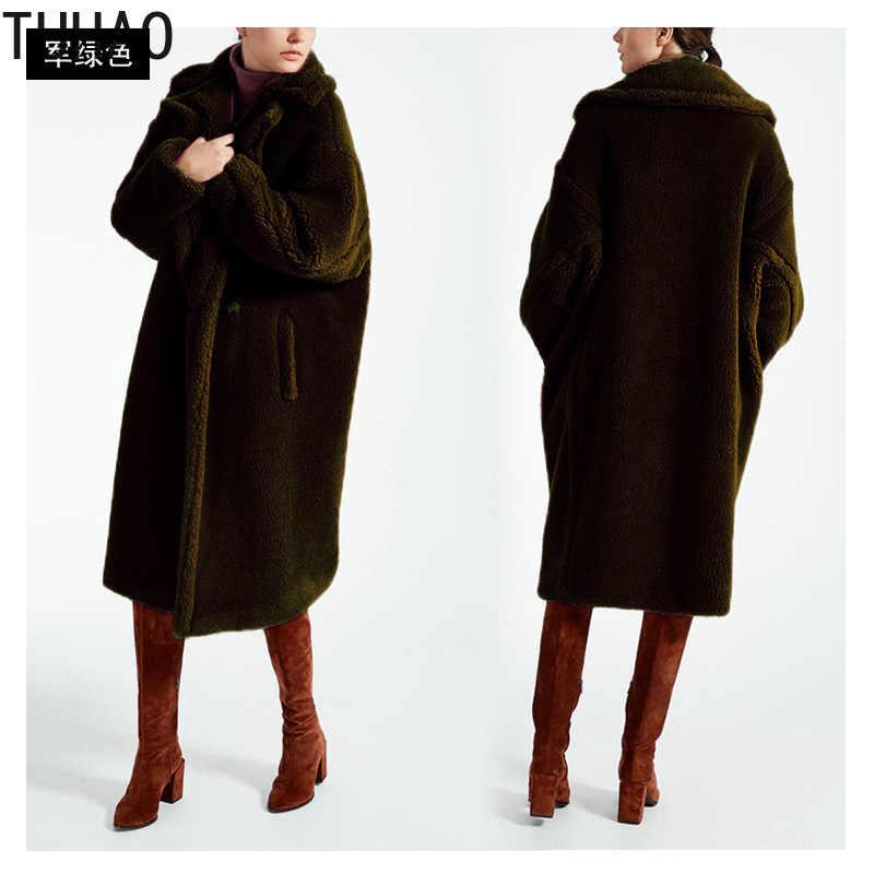 TUHAO/2018 зимнее длинное пальто для подиума с толстым теплым мехом ягненка для женщин, свободная верхняя одежда с плюшевым мишкой, куртка с мехом ягненка, длинное пальто с мехом