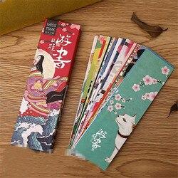 30 шт./лот милые кавайные бумажные закладки в винтажном японском стиле, закладки для книг для детей, школьные материалы, студенческие 2904