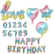 32 인치 해피 어린이 생일 풍선 호일 그라데이션 레인보우 번호 풍선 편지 balon 헬륨 baloes 웨딩 풍선 1 pcs