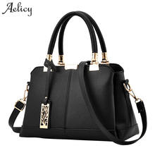 Aelicy PU Leather luxury Handbags women bags fake designer handbags 6  Colors Female Shoulder Bag Ladies 52db358da1444