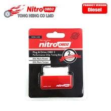 Mejor calidad NitroOBD2 Diesel caja de sintonización con Chip para coche macho y conducir OBD2 Chip de caja más potencia/más par de torsión Nitro OBD2