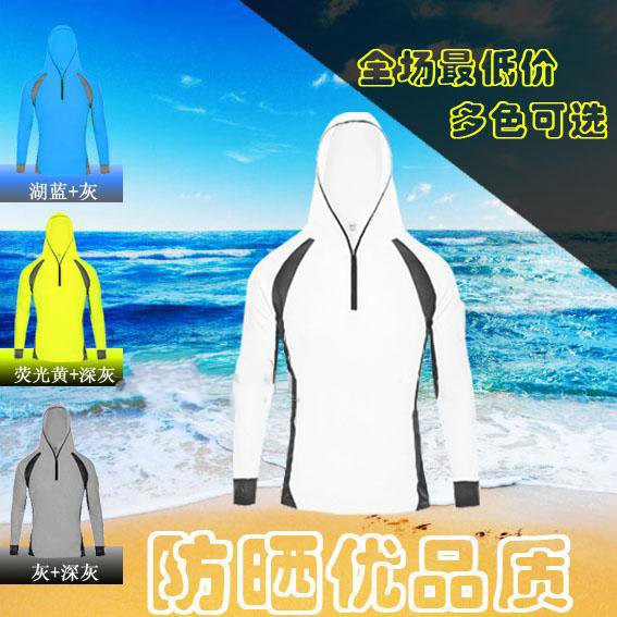 Hedging models breathable cool Xihansugan fishing clothes fishing clothes Male mosquito fish Suit( 2016fishing clothing sunscreen breathable summer mosquito quick drying top jersey fishing clothes male fresh breathable
