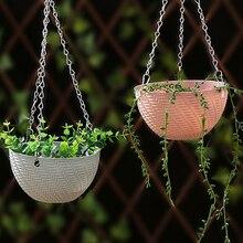 Висячая корзина из ротанга Плетеный пластиковый цветочный горшок с цепью комнатное растение плантатор