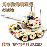 Fun Children S Building Blocks Toys Compatible Legoes Anti Tank Model Children Intelligence Education Building Blocks
