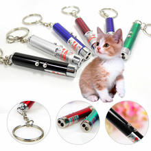 1Pc Funny Cat Light White Pointer Children Toys Color LED Laser Popular Pen Pet Random Red Play Kitten Interactive Cat Toy(China)
