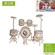 3D wooden model DIY wood puzzle building toy baby gift hand work assemble game Jazz drum set woodcraft construction kit 1pset(China)
