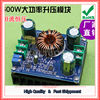 Free Shipping 1pcs 600W Boost Module Power DC DC Constant Current Constant Voltage 9 60V To
