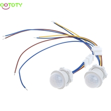 2 x 25mm LED PIR Detector Infrared Motion Sensor Switch w/Time Delay Adjustable  828 Promotion