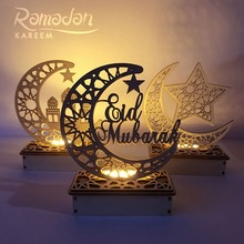 Eid Mubarak LED Light EID Party Ornaments for Home Muhammad Ramadan Decoration Supplies