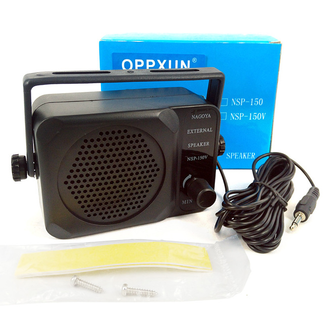 Nsp-150 external speaker for yaesu