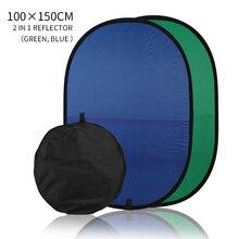 Reflector ovalado de nailon plegable 2 en 1, tablero de fondo azul y verde, accesorios de estudio fotográfico, 100cm x 150cm