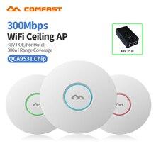 كومفاست CF E320V2 300 متر واي فاي سقف نقطة وصول لاسلكية 802.11b/g/n QCA9531 المؤسسة واي فاي نظام AP 48 فولت بو فتح DDWRT نقطة الوصول AP