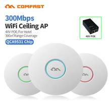 COMFAST CF-E320N celling wireless AP 64M DDR+16 Flash space MTK7620 chipset 300mbps indoor wifi CPE 48V real POE access point wifi router 300mbps 2 4ghz business use marketing system ap openwrt wireless ceiling ap wireless indoor ap comfast cf e320n v2