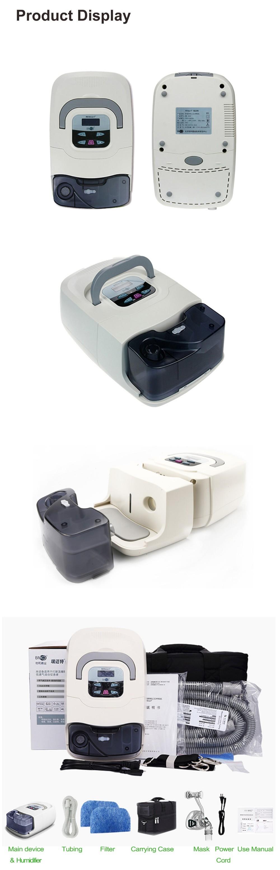 ce FDA CPAP respirator ventilator amchine (4)
