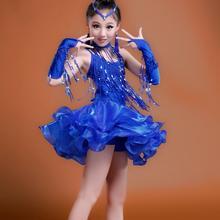 Профессиональное платье для латинских танцев синего и красного цвета для девочек детская одежда для бальных танцев сальсы Детские вечерние костюмы сценическая одежда